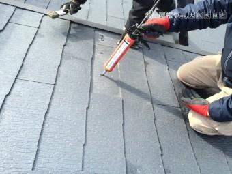 屋根補修の様子コーキング