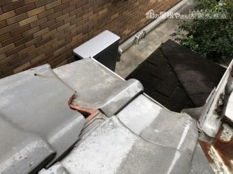 台風により被害のあった瓦屋根