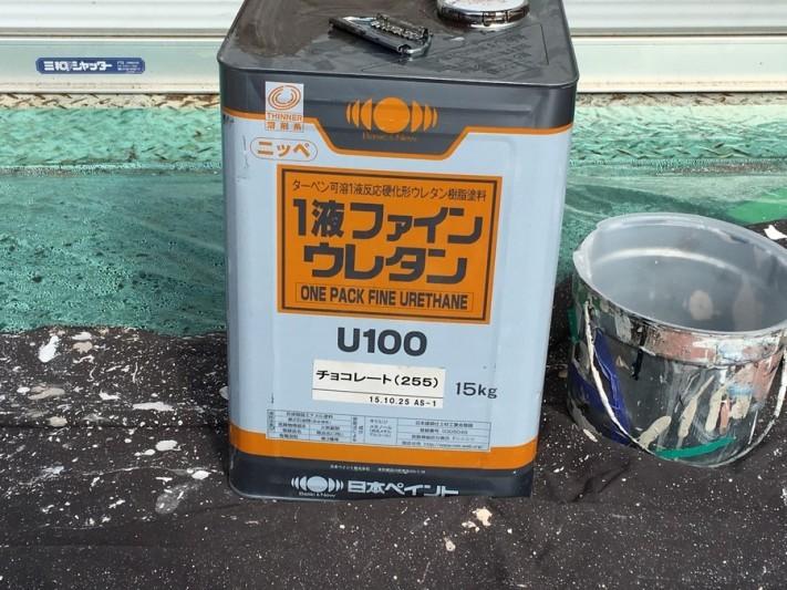1液ファインウレタン U100