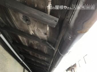 軒下の雨漏りによる雨染みの様子