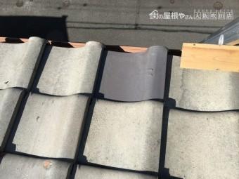 新しく差替えた屋根瓦