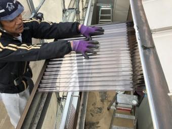 淀川区 ベランダの波板屋根取り付け工程