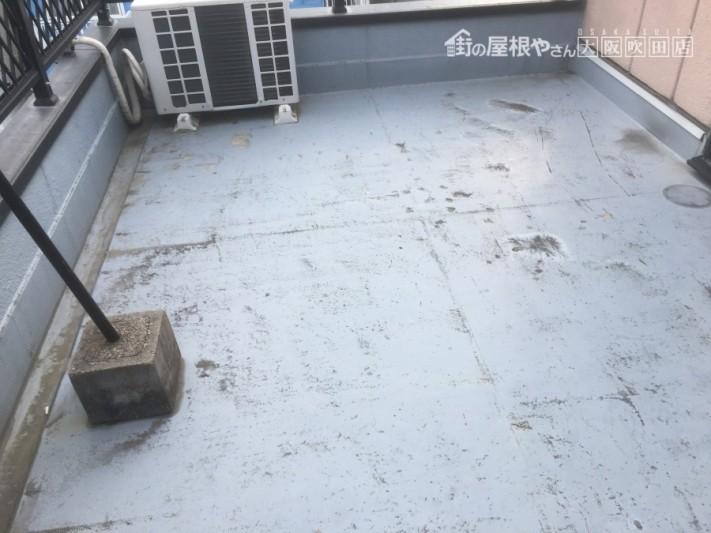 防水塗装劣化で剥がれ