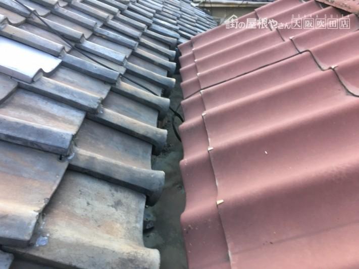 瓦屋根とニューウェーブ屋根の取り合い部の谷板金