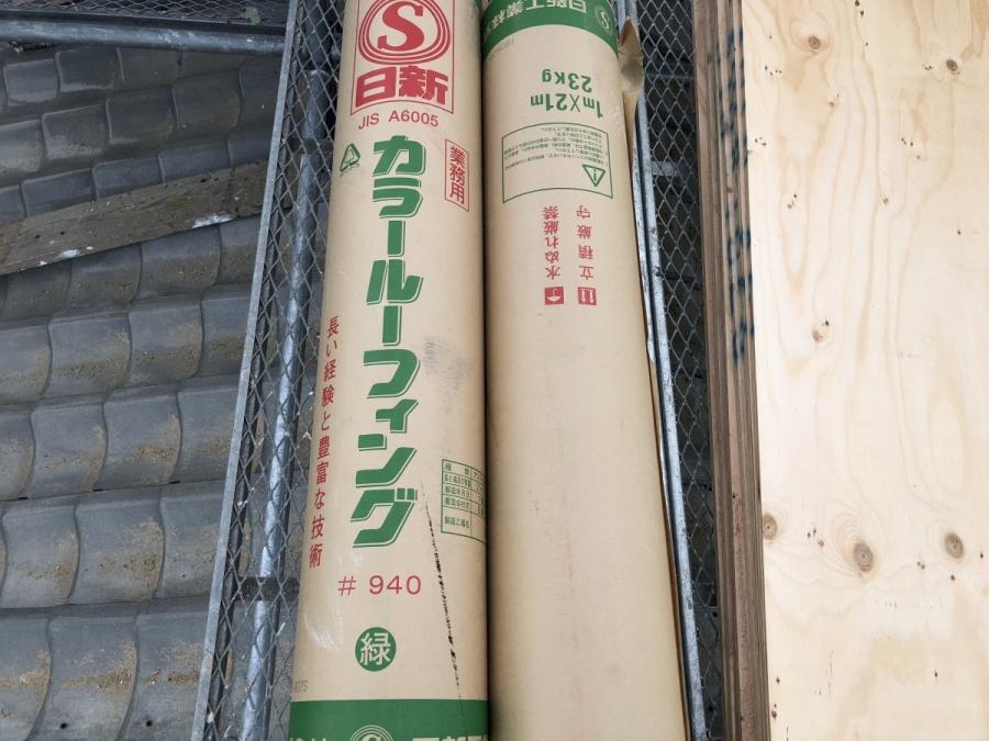 屋根葺き替え工事に使用する防水シート