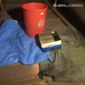 天井屋根裏の雨漏り応急処置