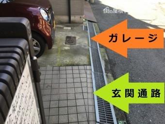 1階玄関ガレージ部分