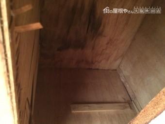 押入れ天井雨漏り雨染み