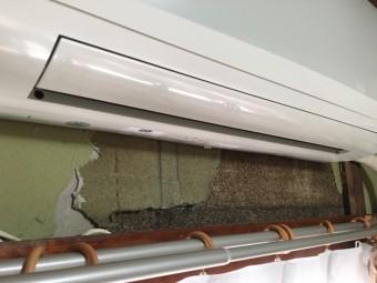 天井内壁雨漏り雨染み