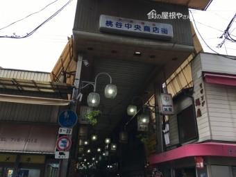 生野区桃谷中央商店街