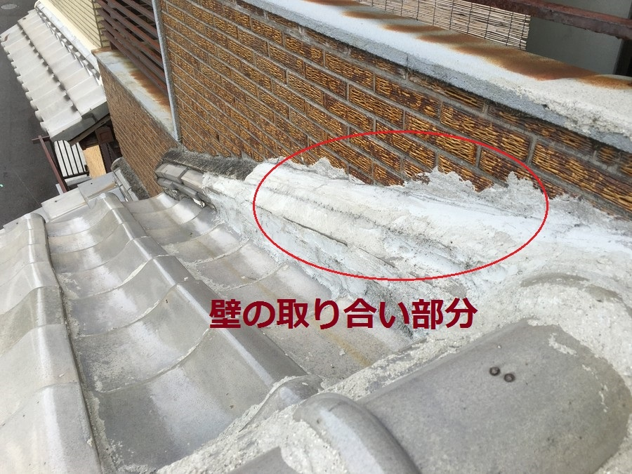 壁取り合いモルタル