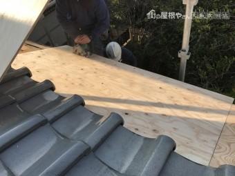 庇屋根の下地構造用合板