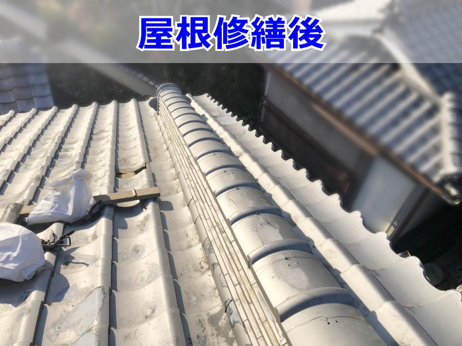 茨木市 屋根修繕!強風被害を受けた屋根をプロが修理します