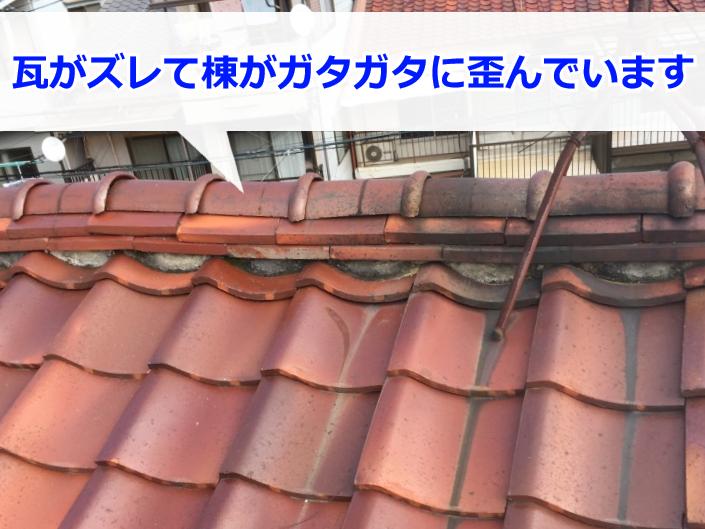 ガタガタにズレた棟瓦には多くの隙間が生じている