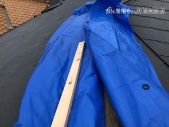 応急処置中のスレート屋根棟部分