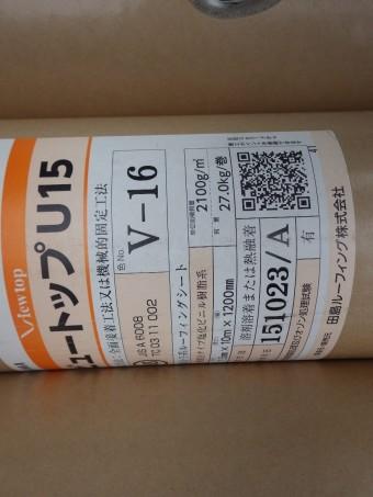 USER2252