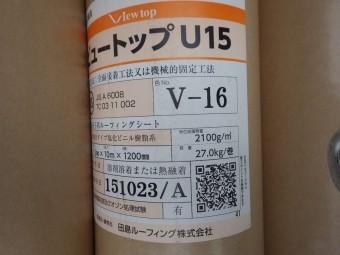 USER22521-e1459751804604-columns2