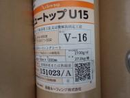 USER22522