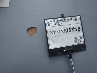 USER2301