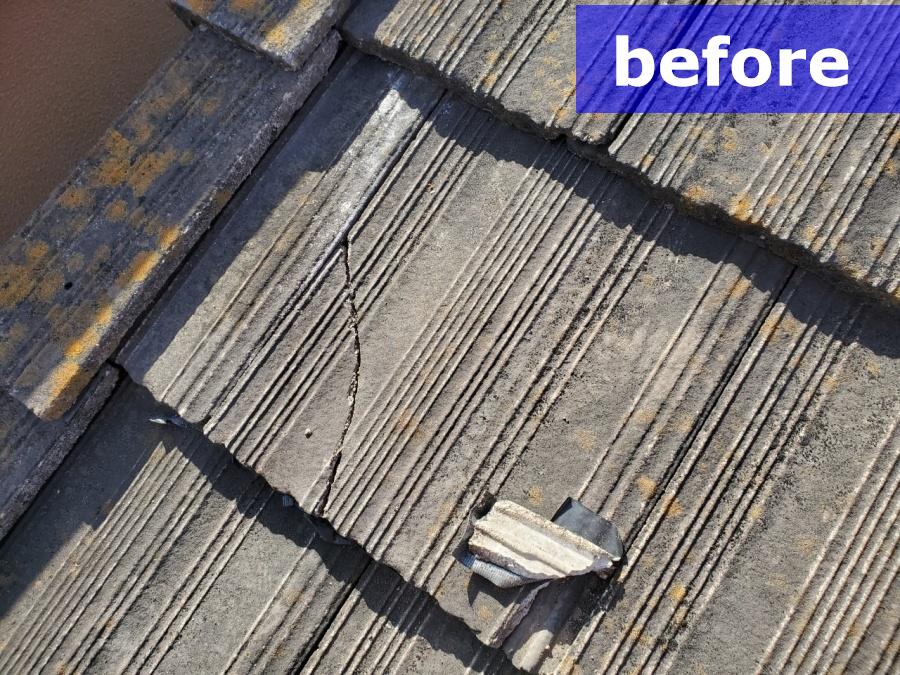 補修前の割れた屋根瓦