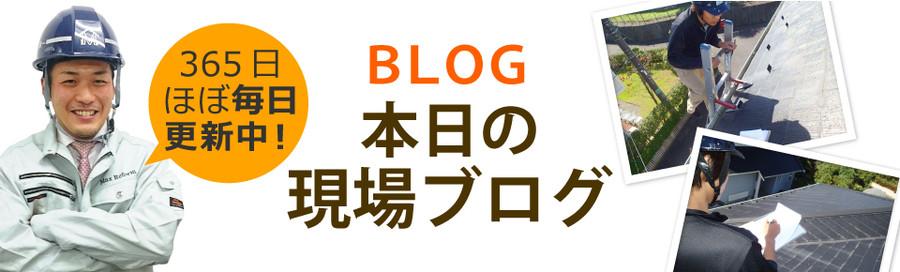 吹田市、茨木市、大阪市、能勢町やその周辺エリア、その他地域のブログ
