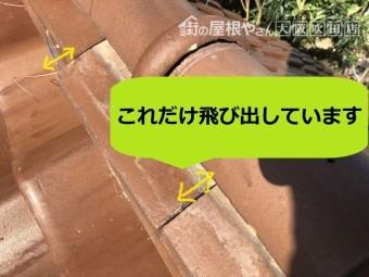 dabb6bcd070b91dc206a55264660e815-simple-overlay
