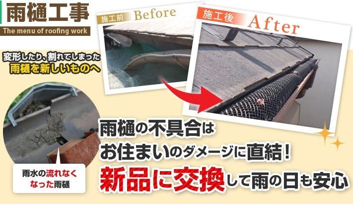 kouji-amadoi1-jup-columns1
