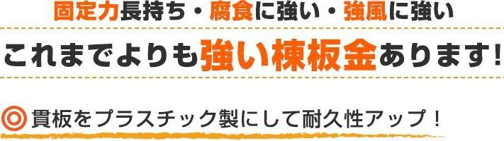 kouji-bankin13-jup-columns1