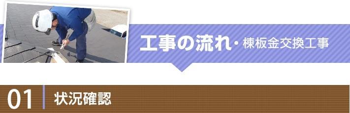 kouji-bankin16-jup-columns1