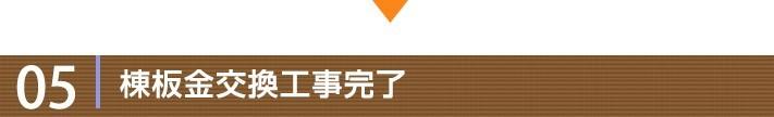 kouji-bankin28-jup-columns1