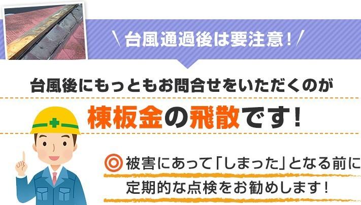 kouji-bankin6-jup-columns1