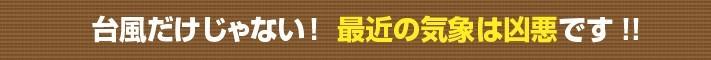 kouji-bankin8-jup-columns1