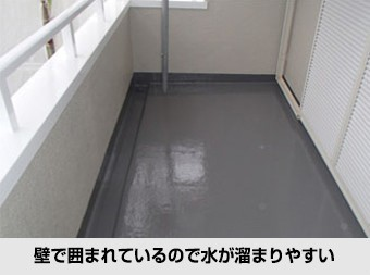 kouji-bousui10-simple