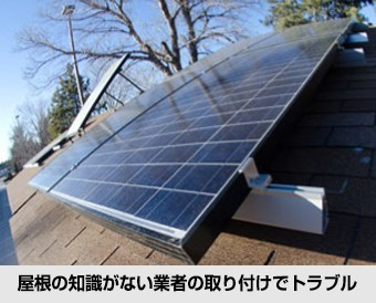 kouji-bousui11-simple