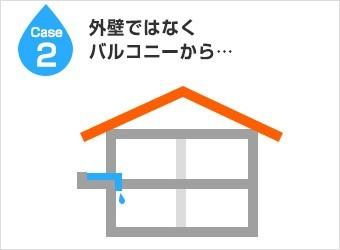kouji-bousui17-columns2