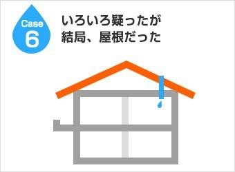 kouji-bousui21-columns2