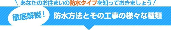 kouji-bousui23-columns1