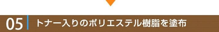 kouji-bousui59-columns1