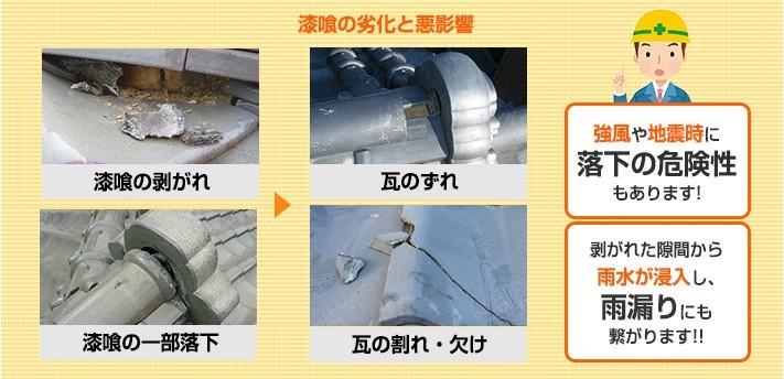 kouji-sukkui7-columns1