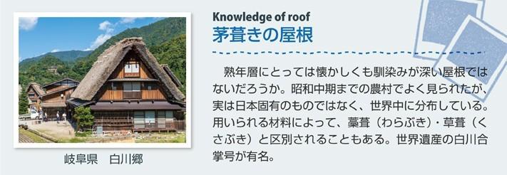 mamechishiki12-jup_02-columns1