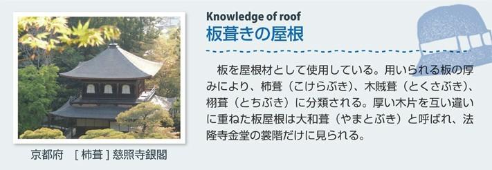 mamechishiki14-jup_02-columns1
