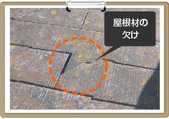 oyakudachi13-jup-columns2