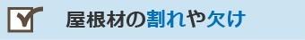 oyakudachi14-jup-columns2