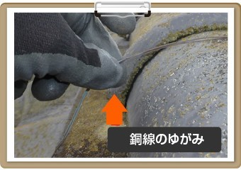 oyakudachi18-jup-columns2