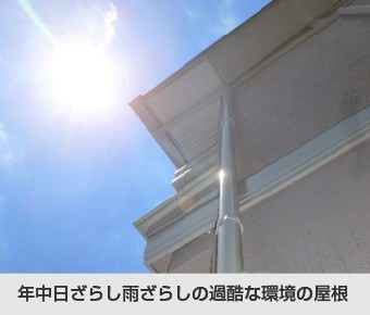 oyakudachi2-jup-columns2