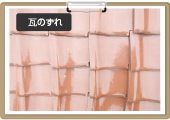 oyakudachi20-jup-columns2