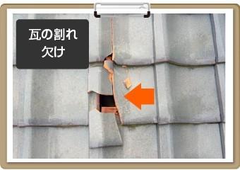 oyakudachi22-jup-columns2