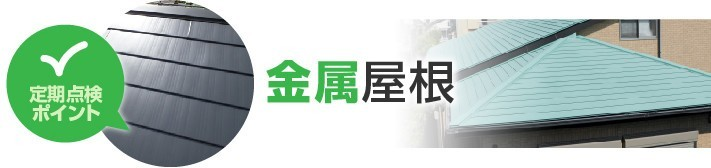 oyakudachi24-jup-columns1