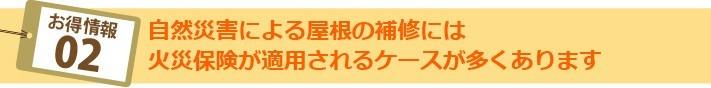oyakudachi31-jup-columns1