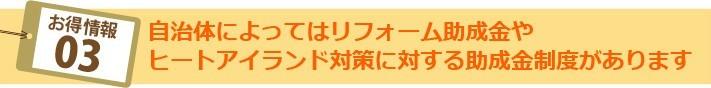 oyakudachi33-jup-columns1